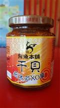 干貝飛魚卵XO醬