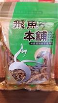 小飛魚(大包)