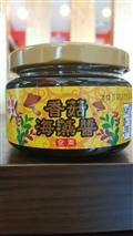 香菇海藻醬
