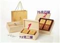 台灣阿里山茶葉禮盒
