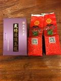台灣茶系列-炭焙凍頂烏龍茶