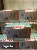 台灣茶系列-台灣老茶500g/盒(凍頂烏龍.癸未羊年產)