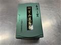 阿里山濃霧茶 /盒/150g*2包
