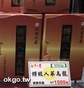 人蔘烏龍茶 300g/盒