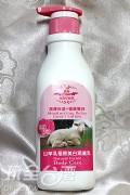 山羊乳極緻美白潤膚乳液-玫瑰精油(買一送一)