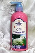 Q10綿羊脂潤膚乳液-薰衣草(買一送一)
