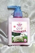 Q10綿羊脂潤膚乳液(買一送一)