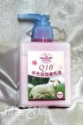 Q10綿羊脂潤膚乳液-鳶尾花味(買一送一)