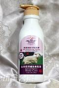 山羊乳活膚全身乳(買一送一)