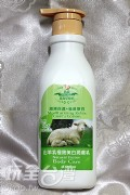 山羊乳極緻美白潤膚乳液-天然草本(買一送一)