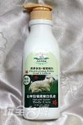 山羊乳極緻嫩白乳液(買一送一)