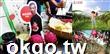 高雄貴賓~喜樂團幸福農遊二天一夜 部落農遊旅行 主要行程:佳芳茶園體驗-原生植物園區藥草解說-原生藥草川燙鍋品嘗-森林博物館體驗射箭...等