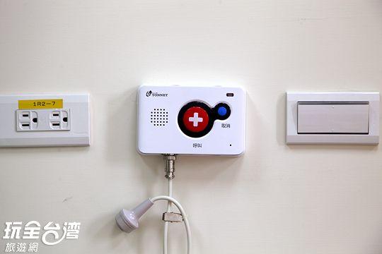 房間皆設有服務鈴