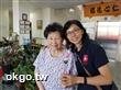 康福在5月第一個星期天提前慶祝一年一度母親節🎉 為了感謝長輩們照顧子女的辛勞💝 康福舉辦了精彩的慶祝活動~🌹 同時間也要一同來慶祝康福5月壽星長輩慶生🎂🐣 感謝全體長輩與家屬蒞臨~ 也特別感謝北區國稅局竹東分局表演志工熱情的演出🎉🎉🎉 康福在此祝全天下的媽媽母親節快樂💝