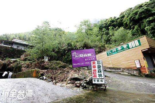 仁淵製茶廠旁的產業道路(有紫色的指標)
