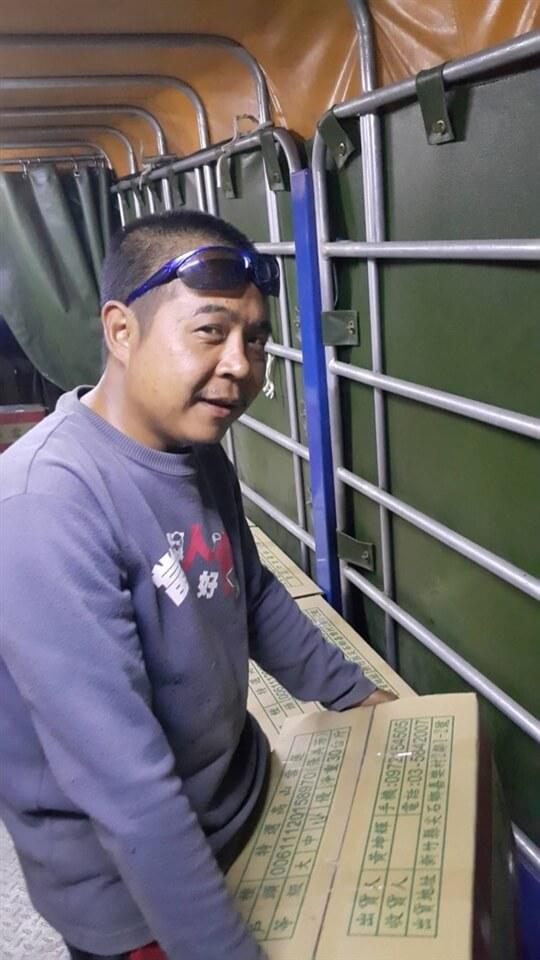 相片來源:新竹尖石驛站