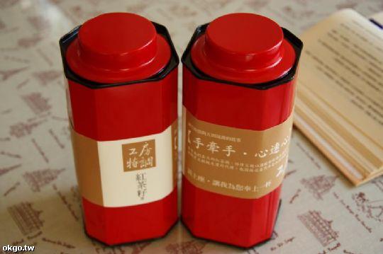 紅茶產品 相片來源:日月潭民宿~紅茶工房