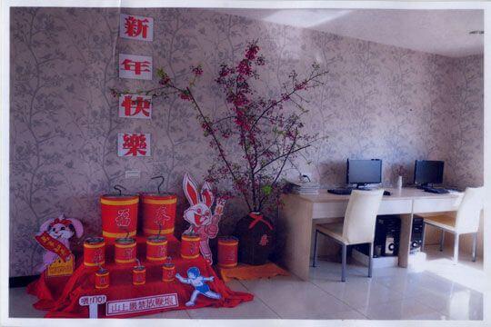 新年快樂.松林迎新春 相片來源:拉拉山松林渡假山莊