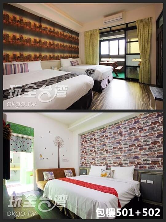 501+502 相片來源:埔里六個夏天民宿