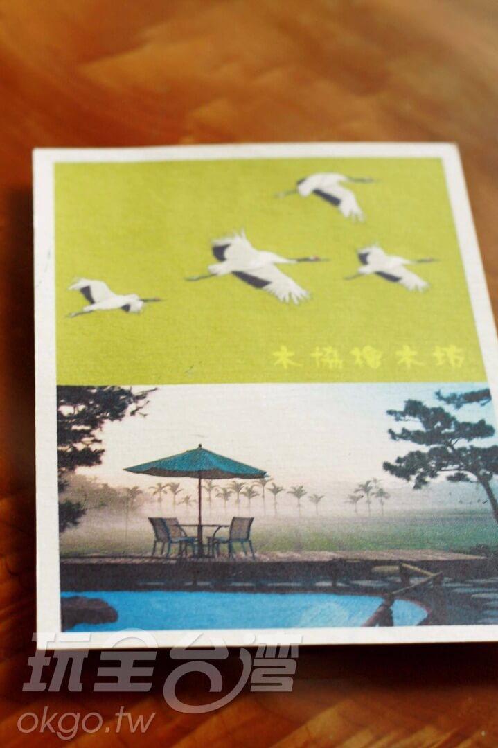 明信片。MENU