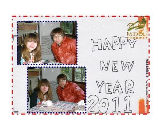 房客留言 12月 相片來源:米多綠森林民宿
