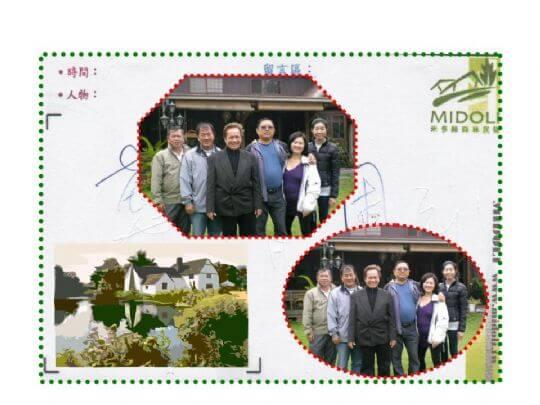 2011年3月房客留言 相片來源:米多綠森林民宿