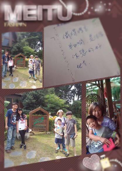 2014年7.8月房客留言 相片來源:米多綠森林民宿