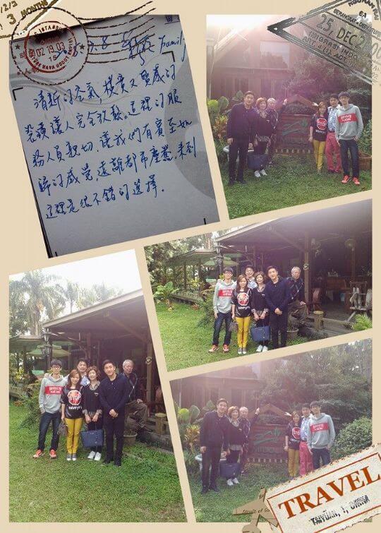 2015/3.4月房客留言 相片來源:米多綠森林民宿