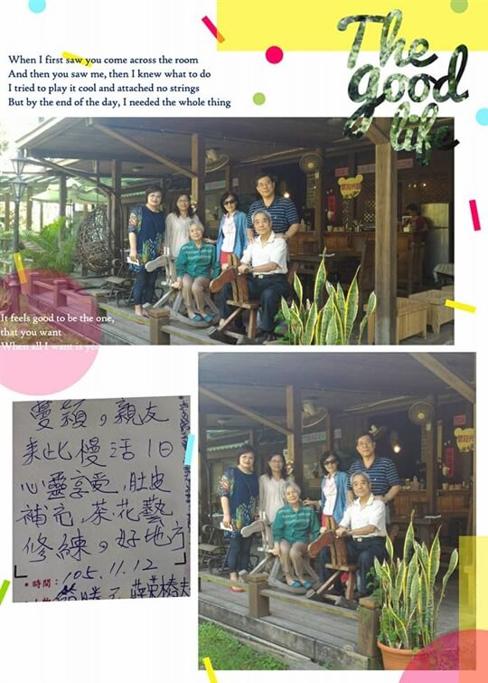 2016/11~12房客留言 相片來源:米多綠森林民宿