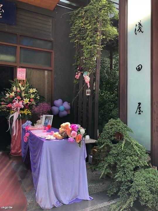 相片來源:淺田屋日式料理