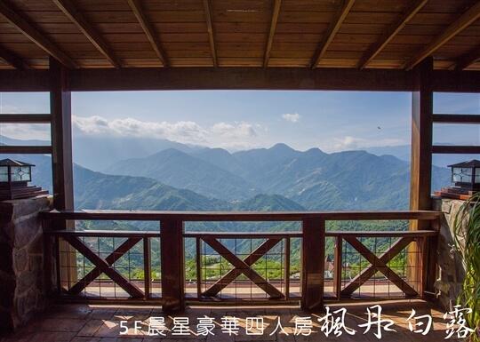晨星豪華四人房 相片來源:清境楓丹白露民宿