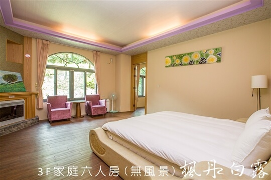 家庭溫馨六人房 相片來源:清境楓丹白露民宿