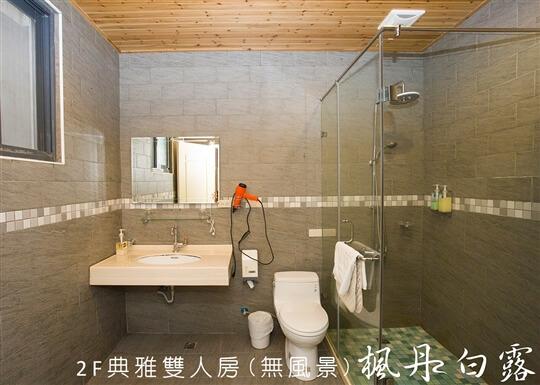 典雅雙人房 相片來源:清境楓丹白露民宿