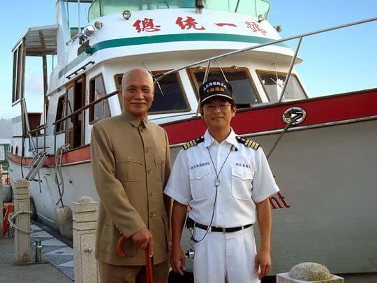 名人相簿 相片來源:日月潭水社海觀光遊艇(股)有限公司
