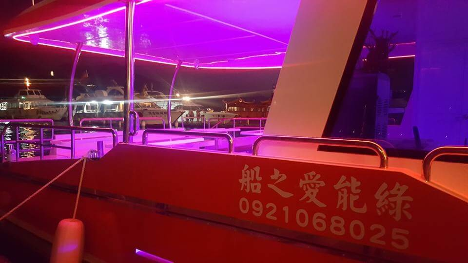 相片來源:日月潭水社海觀光遊艇(股)有限公司