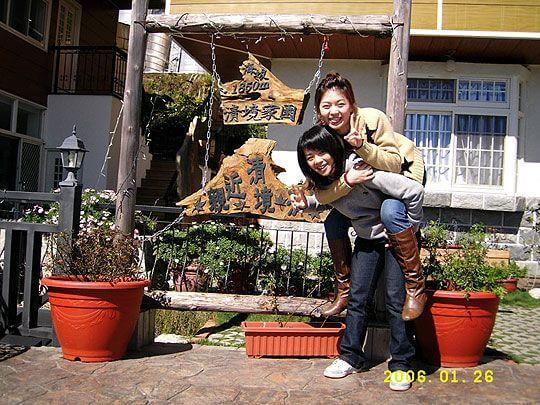 清境家園 訪客集 相片來源:清境家園景觀山莊