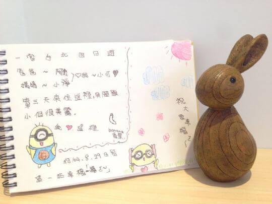 幸福留言本 相片來源:台北淡水捷運民宿‧這一站幸福民宿【歡迎單車客.包棟民宿】