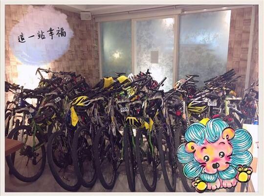 幸福單車客 相片來源:台北淡水捷運民宿‧這一站幸福民宿