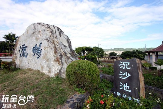 利吉(卑南大圳)