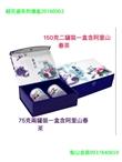 2018.09.09新增茶區茶農共同行銷推廣好茶
