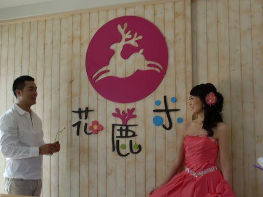 花鹿米渡假民宿(三館)生活照 相片來源:宜蘭花鹿米民宿