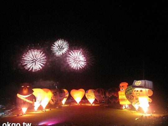 2018熱氣球嘉年華