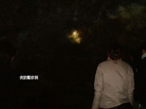 熱門玩法-夜遊 相片來源:綠島長泰海景民宿