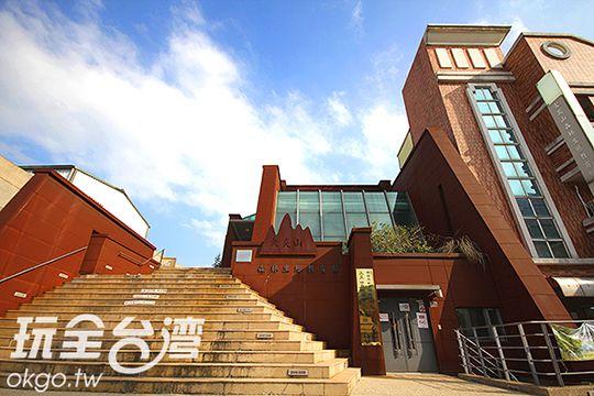 火炎山森林生態教育館