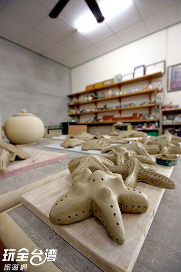 陶藝工作室