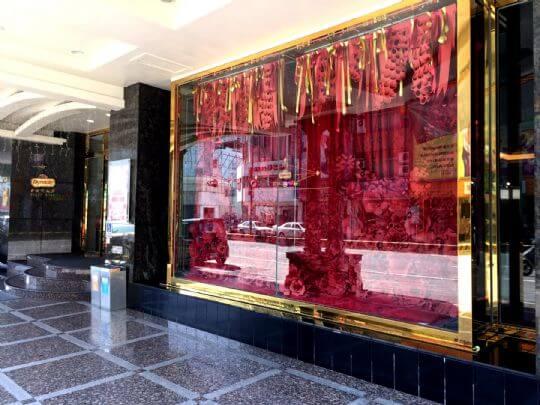 飯店外觀 相片來源:新朝代飯店
