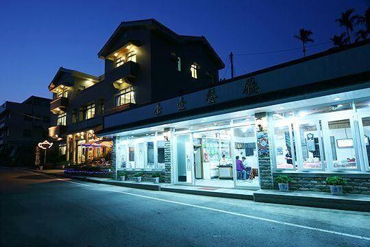民宿外觀 相片來源:瑞里茶壺民宿