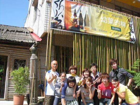 與來訪問的同學合影^^  相片來源:瑞里幼葉的林民宿