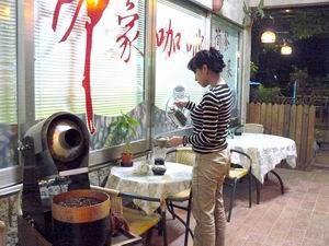 咖啡diy 相片來源:瑞里印象咖啡木屋民宿