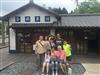 日本丸山家族